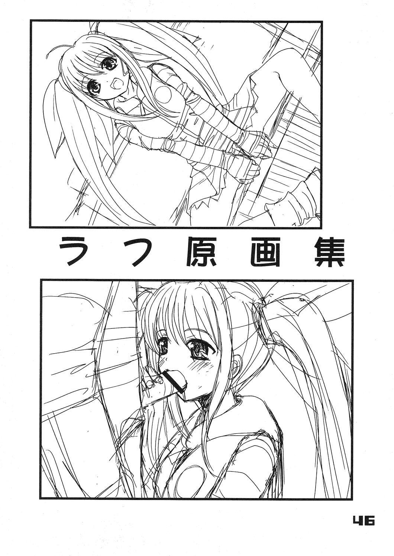 Kubiwa Tsuushin vol. 9 44