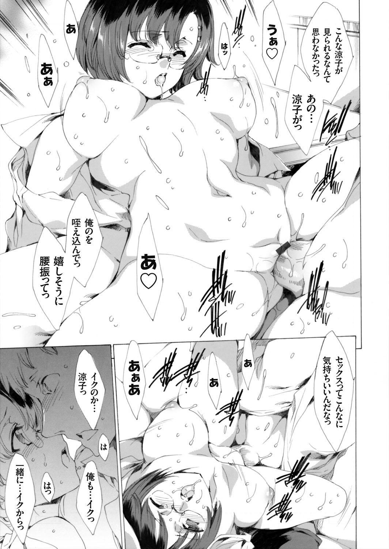 COMIC Grape Vol. 22 19