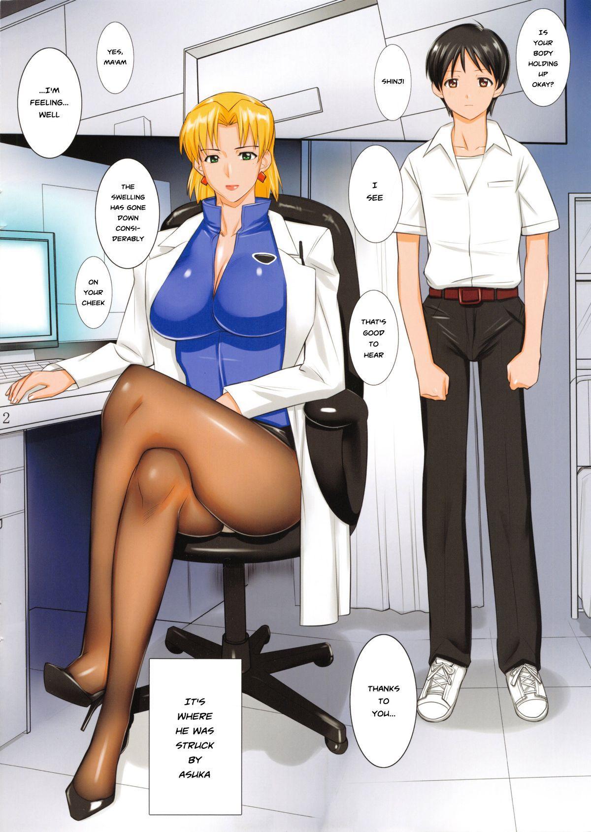 Hakase no Aishita Pansuto | Doctor's Beloved Pantyhose 1