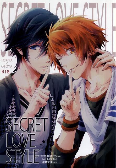 SECRET LOVE STYLE 0
