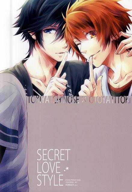 SECRET LOVE STYLE 27