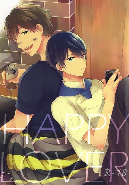 HAPPY LOVER 0