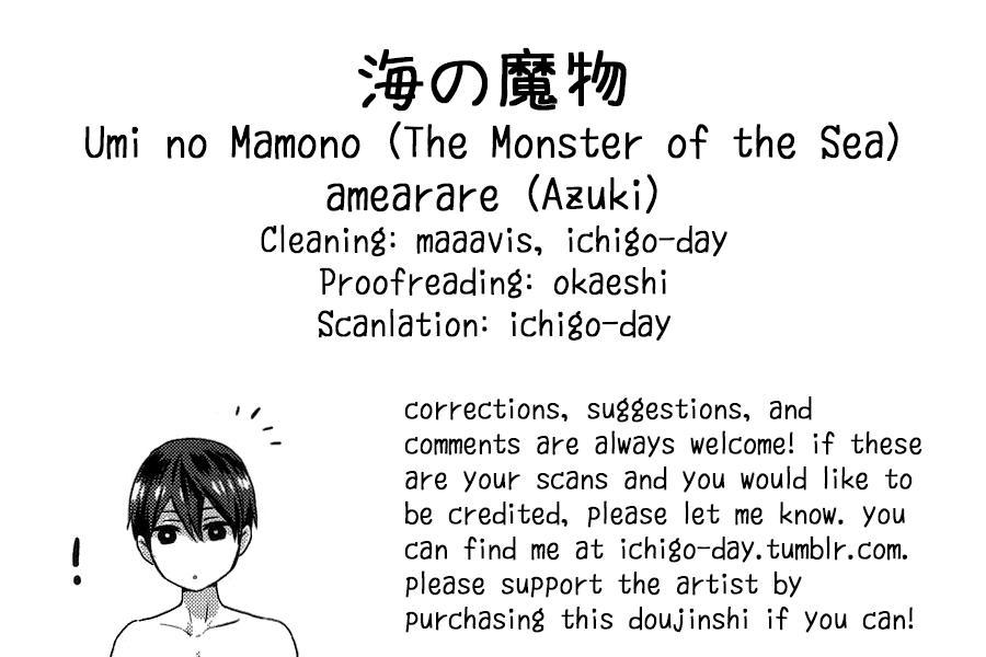 Umi no Mamono 77
