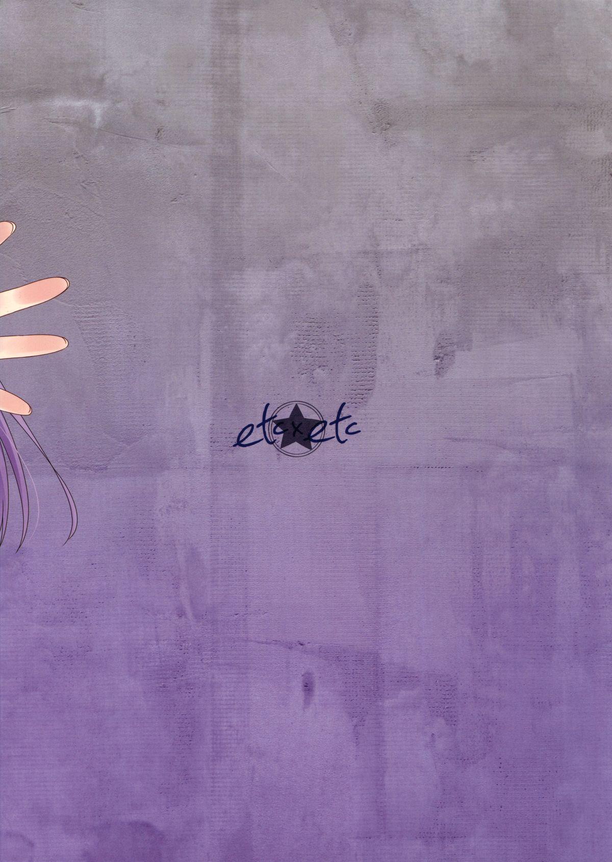 Hyouka no Diva   Ice Flower Diva 21