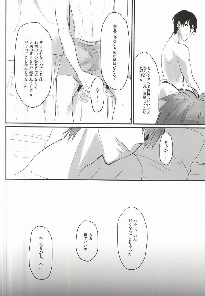 xx Shuuyoujo 10