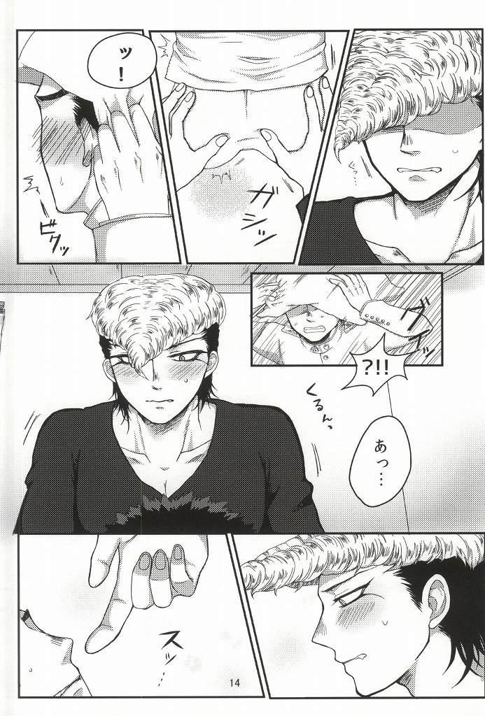 Deliheal Maru-kun!! 14