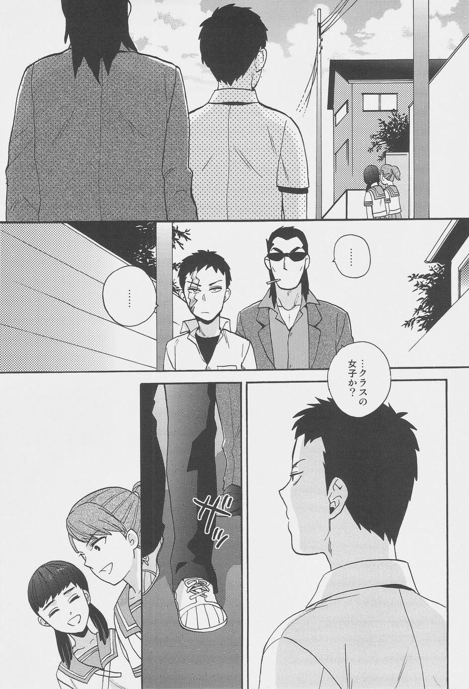 Himitsu 26