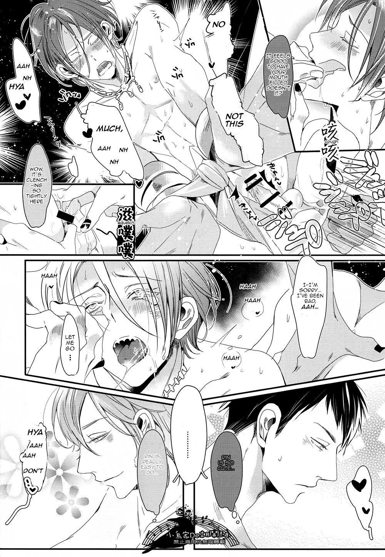 Sannin Renai. | Three-way Romance. 14