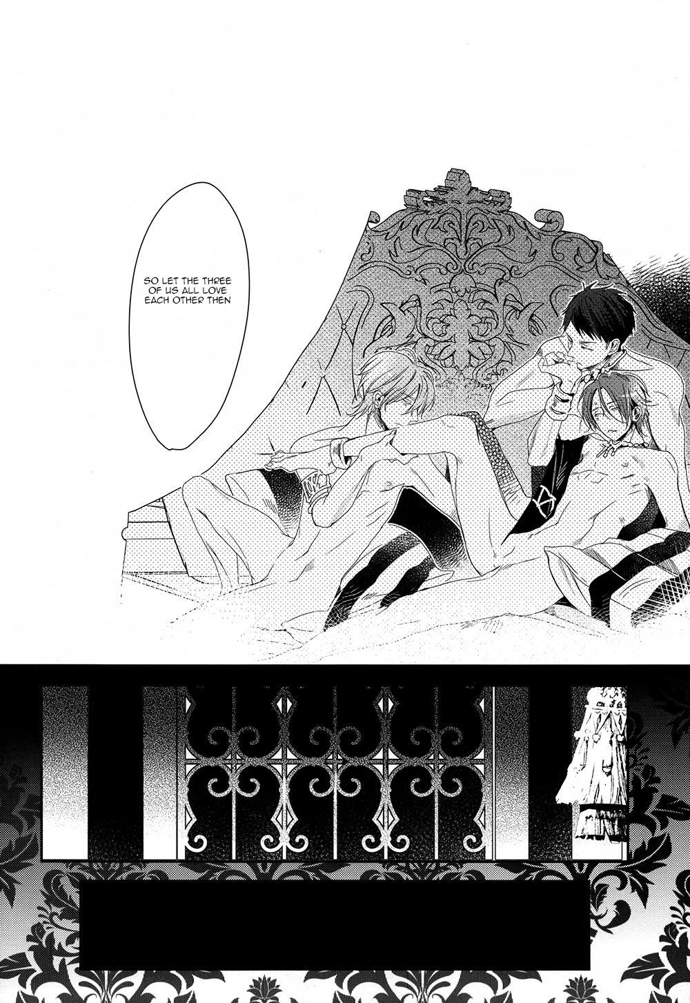 Sannin Renai. | Three-way Romance. 24