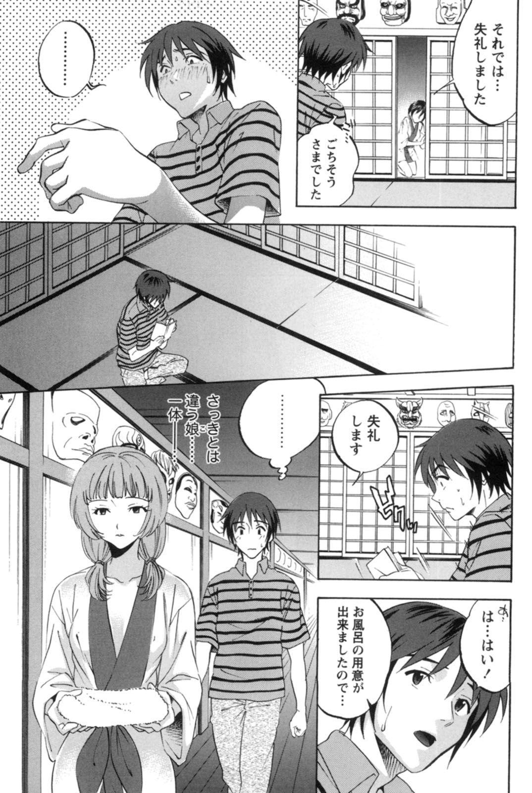 Mahiru no Okusama to Yuugure no Ojousama 99