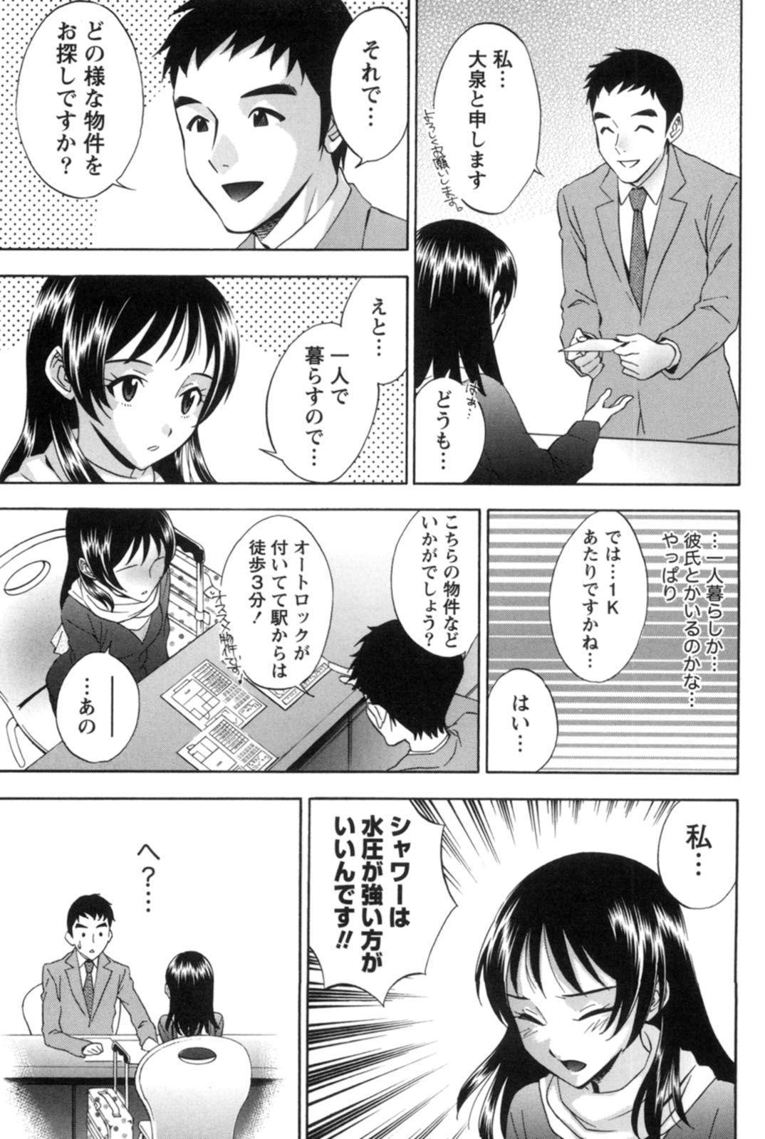 Mahiru no Okusama to Yuugure no Ojousama 115
