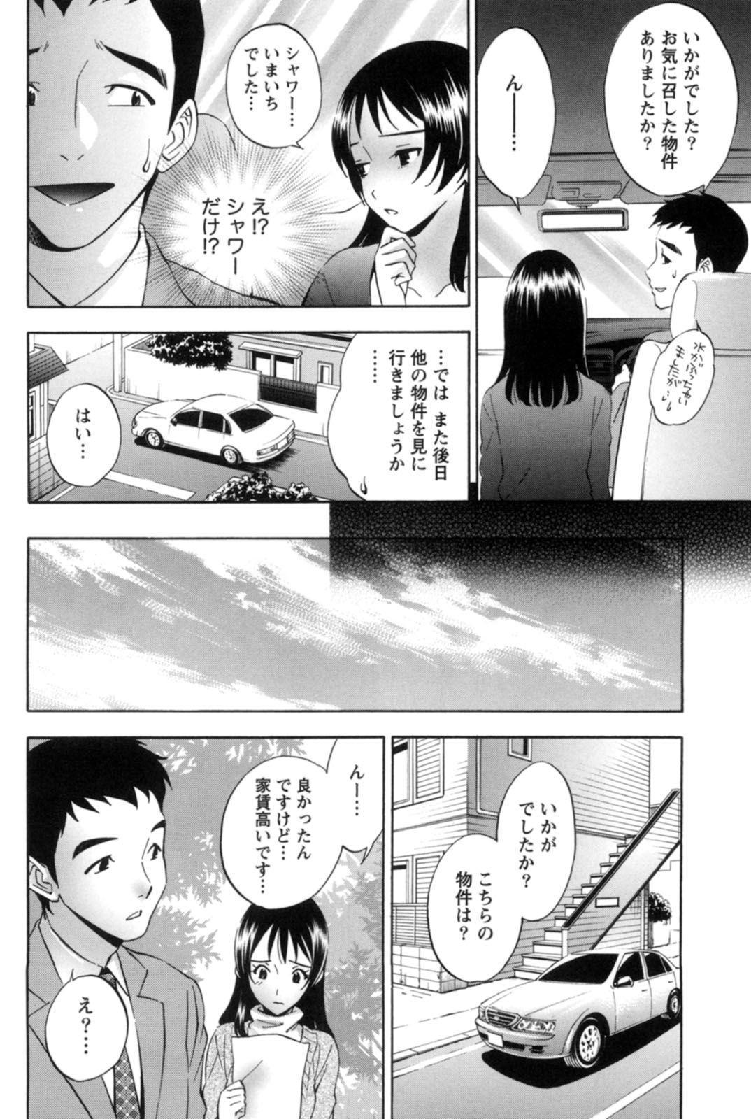Mahiru no Okusama to Yuugure no Ojousama 118