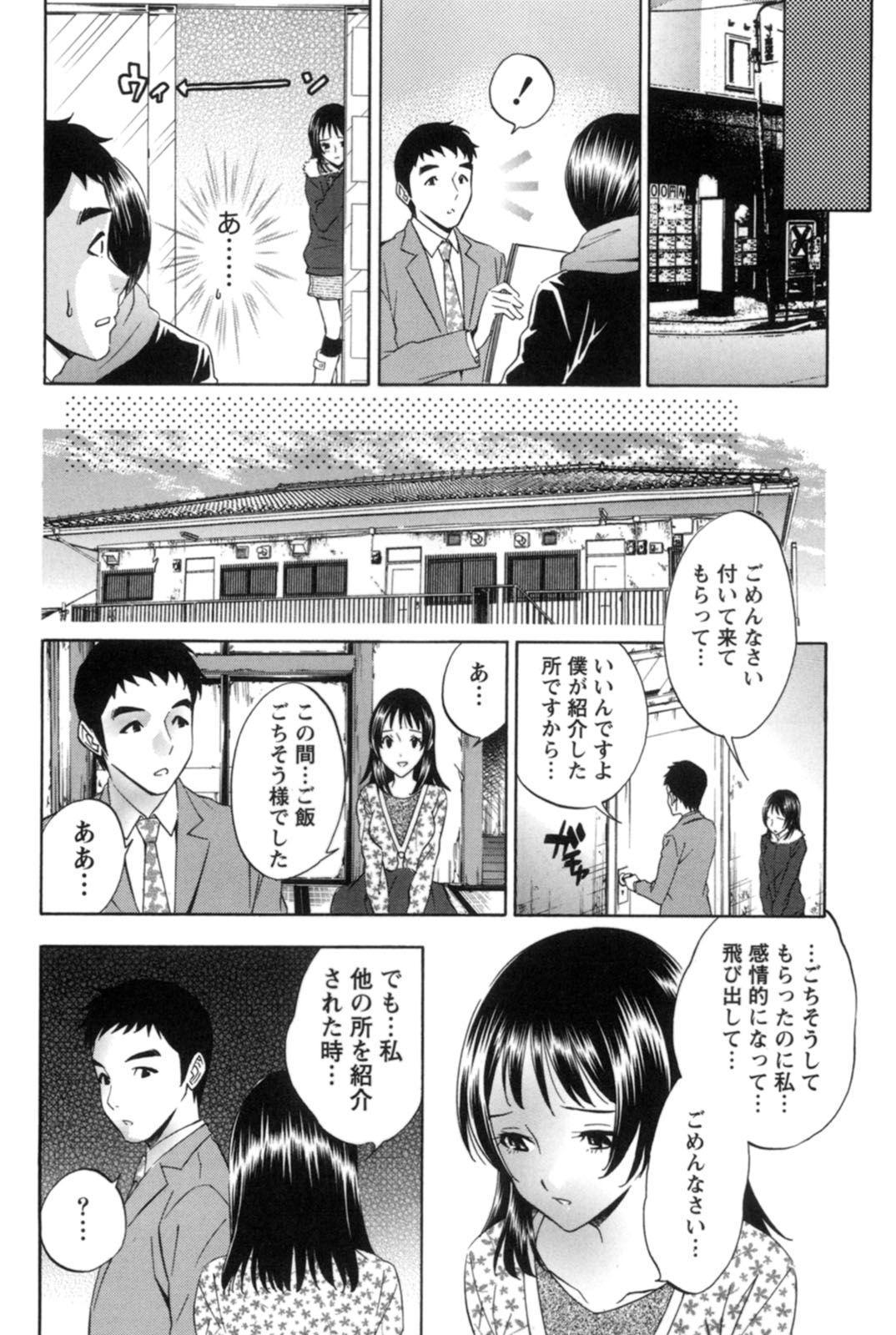Mahiru no Okusama to Yuugure no Ojousama 122
