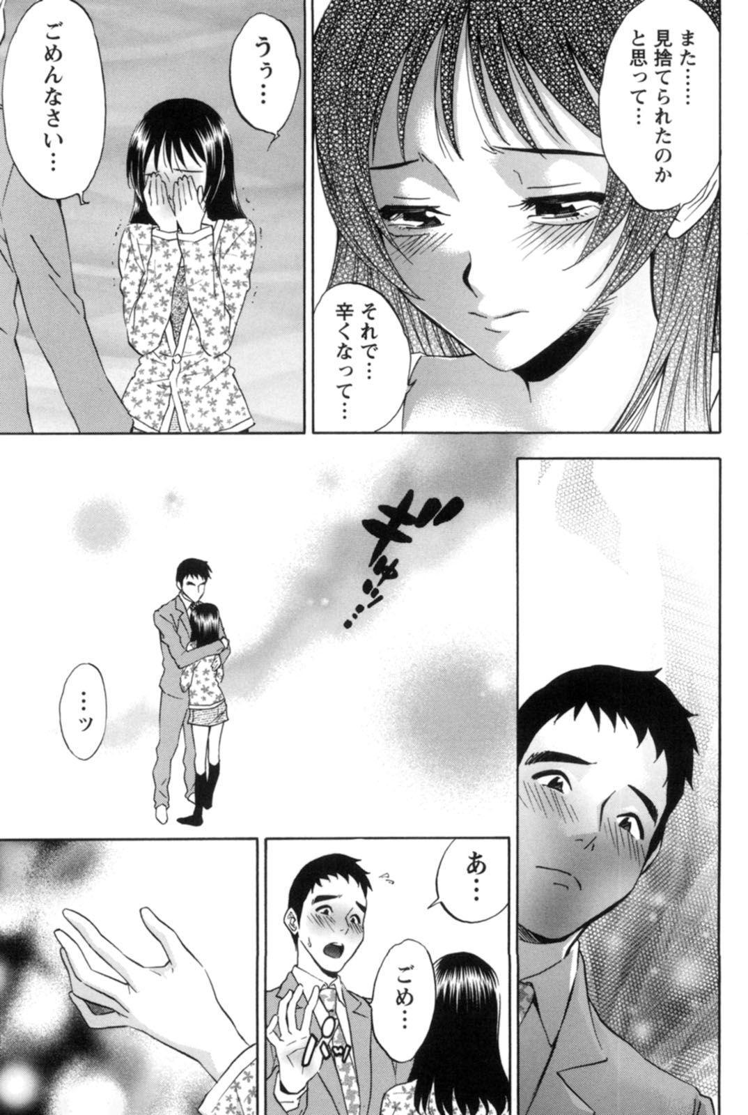 Mahiru no Okusama to Yuugure no Ojousama 123