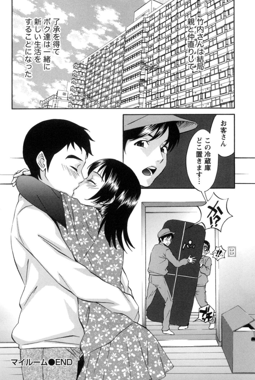 Mahiru no Okusama to Yuugure no Ojousama 132