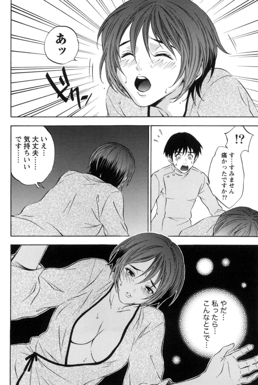 Mahiru no Okusama to Yuugure no Ojousama 14