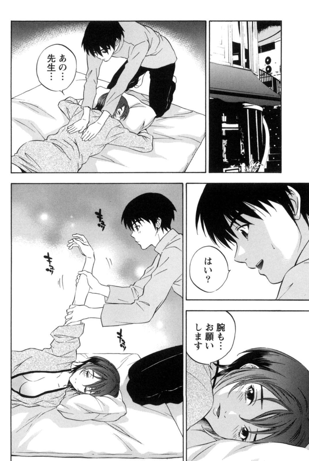 Mahiru no Okusama to Yuugure no Ojousama 16