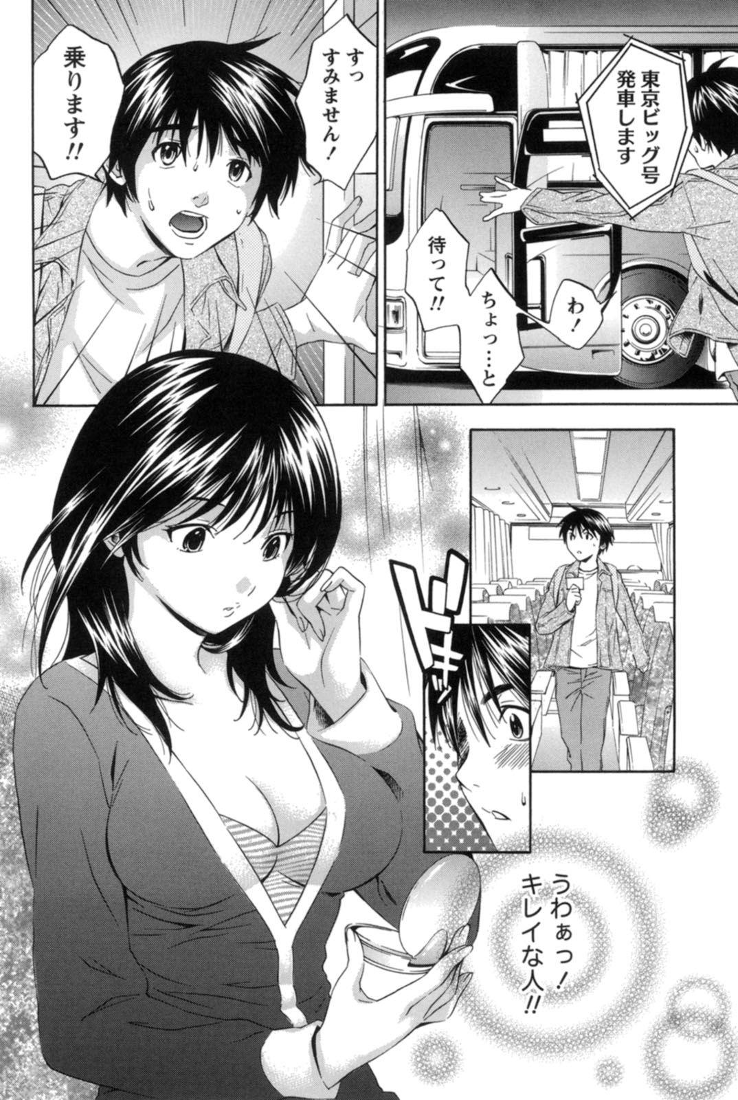 Mahiru no Okusama to Yuugure no Ojousama 174
