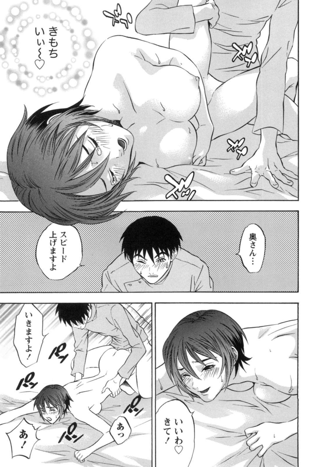 Mahiru no Okusama to Yuugure no Ojousama 23