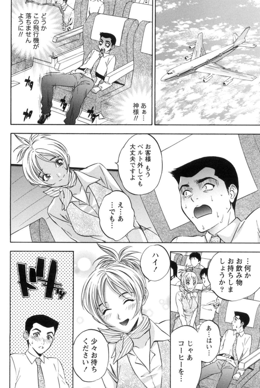 Mahiru no Okusama to Yuugure no Ojousama 30