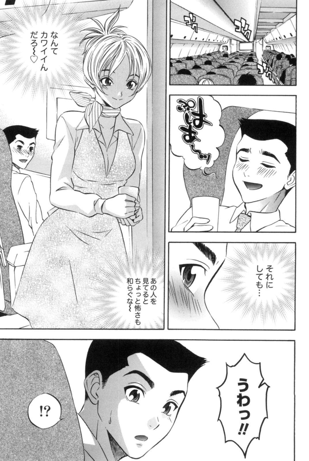 Mahiru no Okusama to Yuugure no Ojousama 31