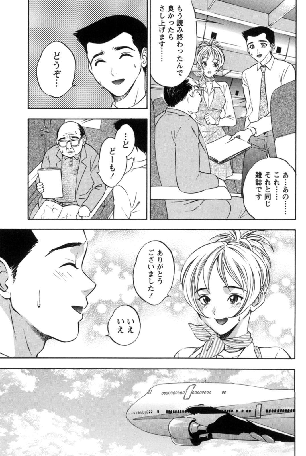 Mahiru no Okusama to Yuugure no Ojousama 33