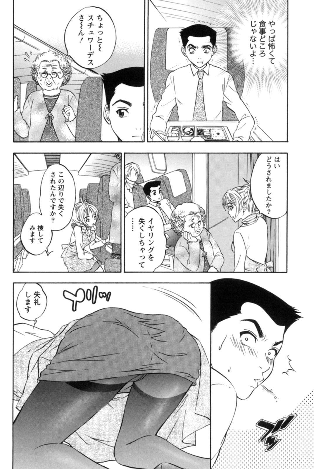 Mahiru no Okusama to Yuugure no Ojousama 34