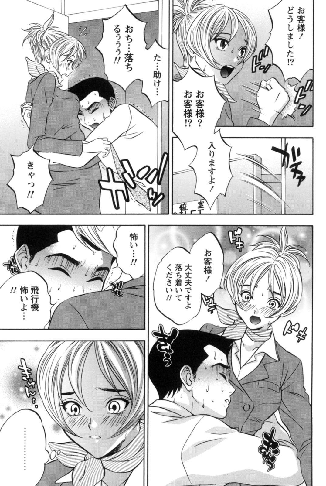 Mahiru no Okusama to Yuugure no Ojousama 37
