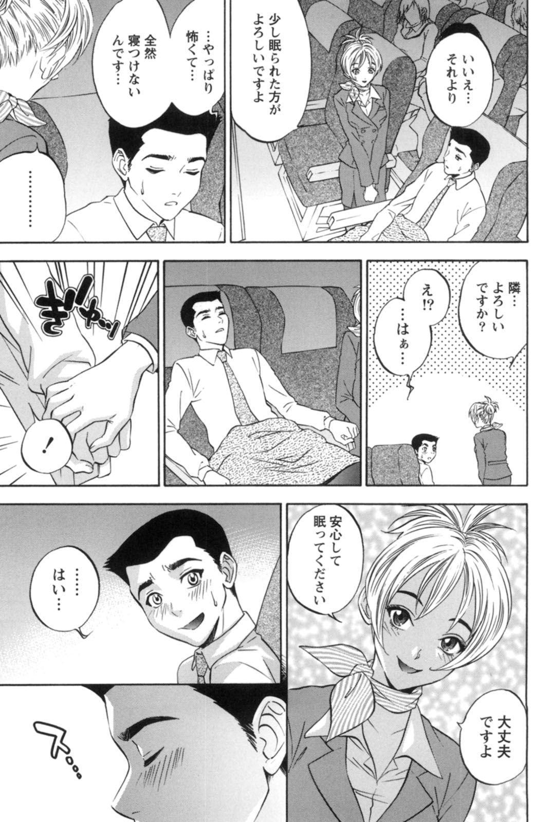 Mahiru no Okusama to Yuugure no Ojousama 39