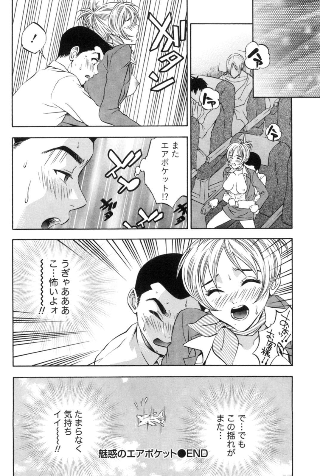 Mahiru no Okusama to Yuugure no Ojousama 48