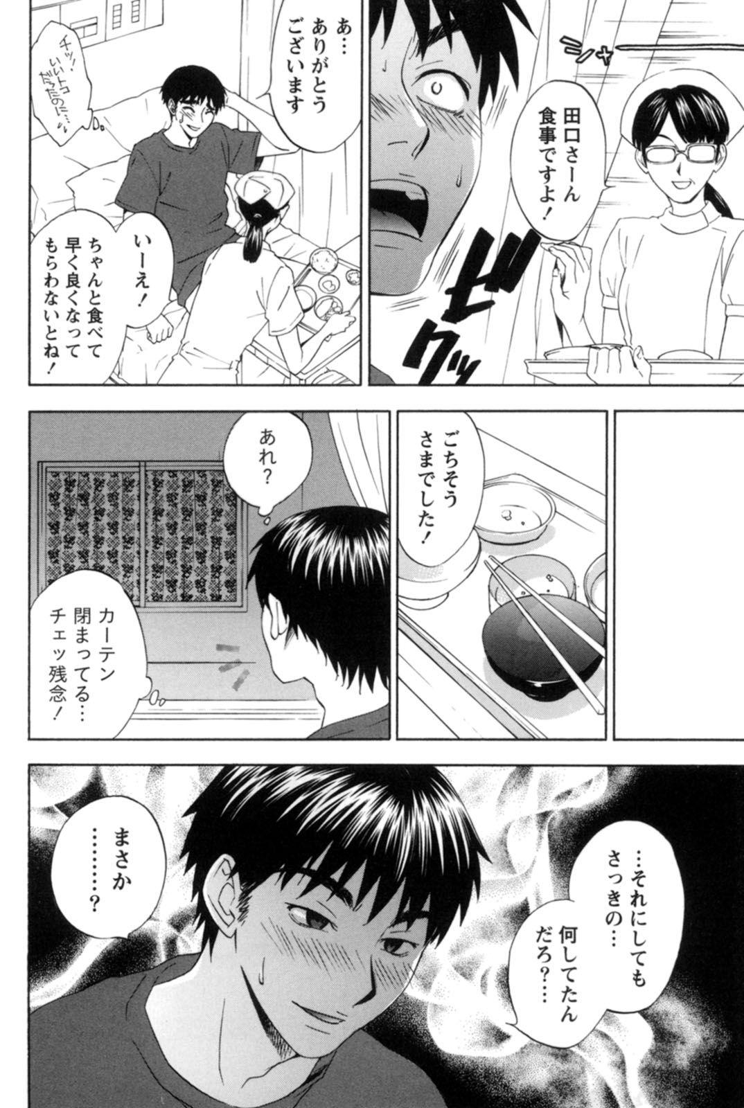 Mahiru no Okusama to Yuugure no Ojousama 56
