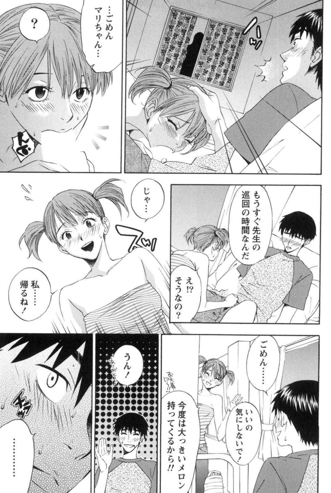 Mahiru no Okusama to Yuugure no Ojousama 59