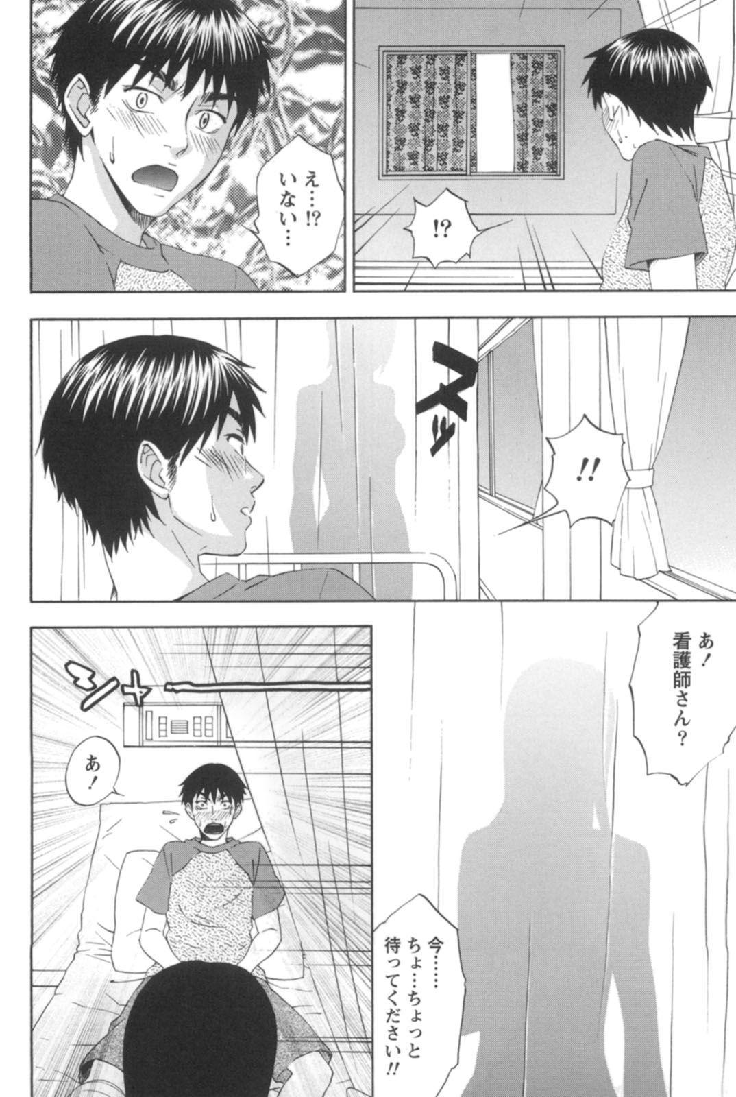 Mahiru no Okusama to Yuugure no Ojousama 62