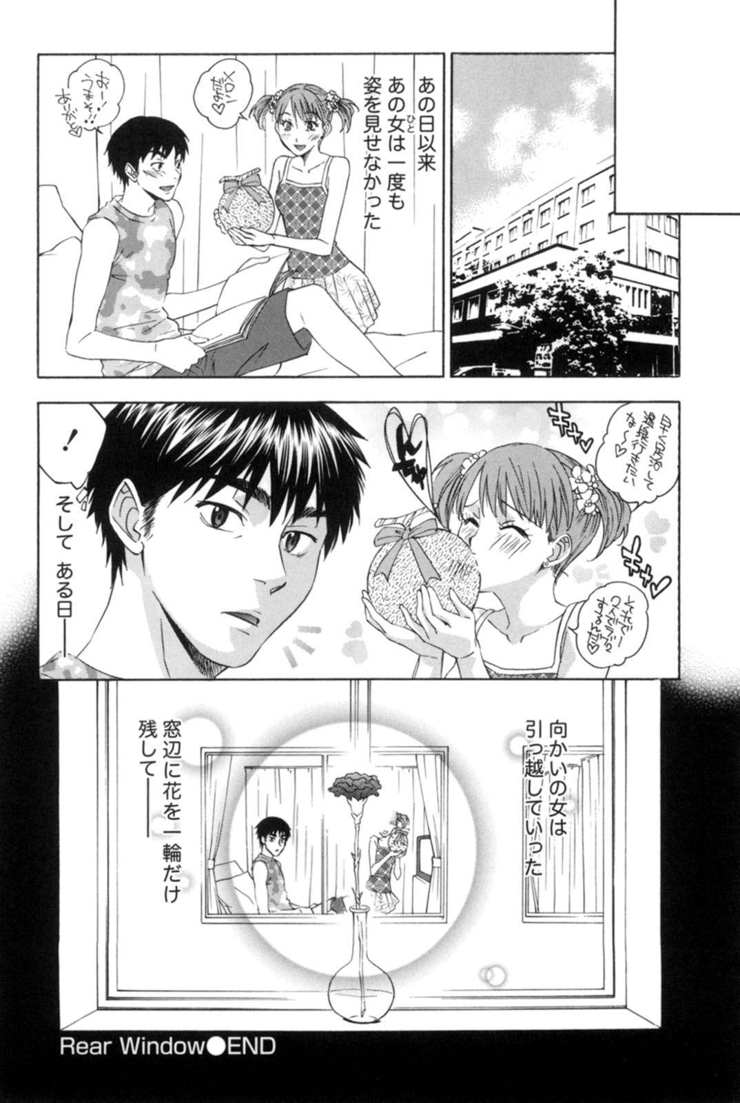 Mahiru no Okusama to Yuugure no Ojousama 70