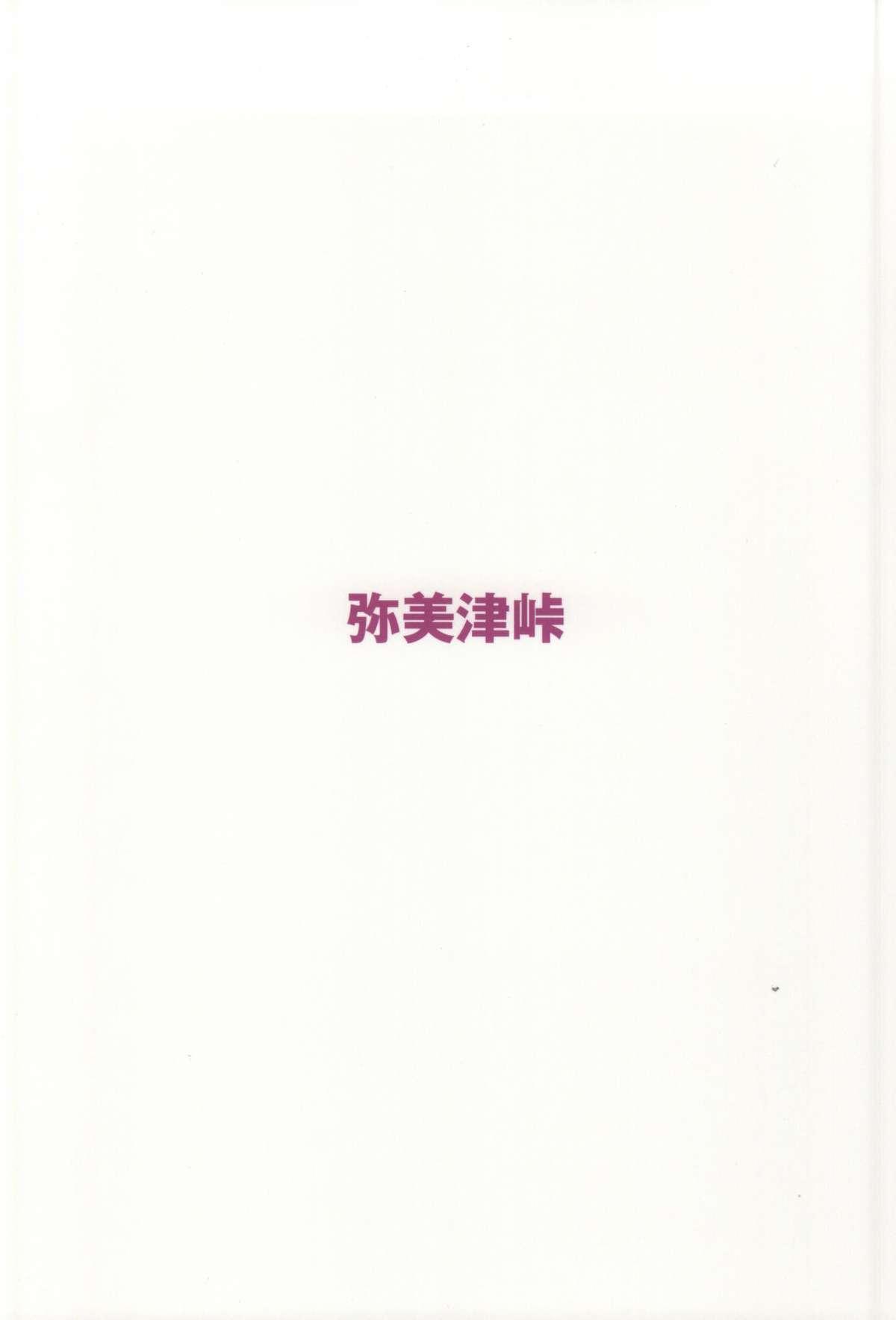 Nakadashi Senyou NozoEri Sou 24
