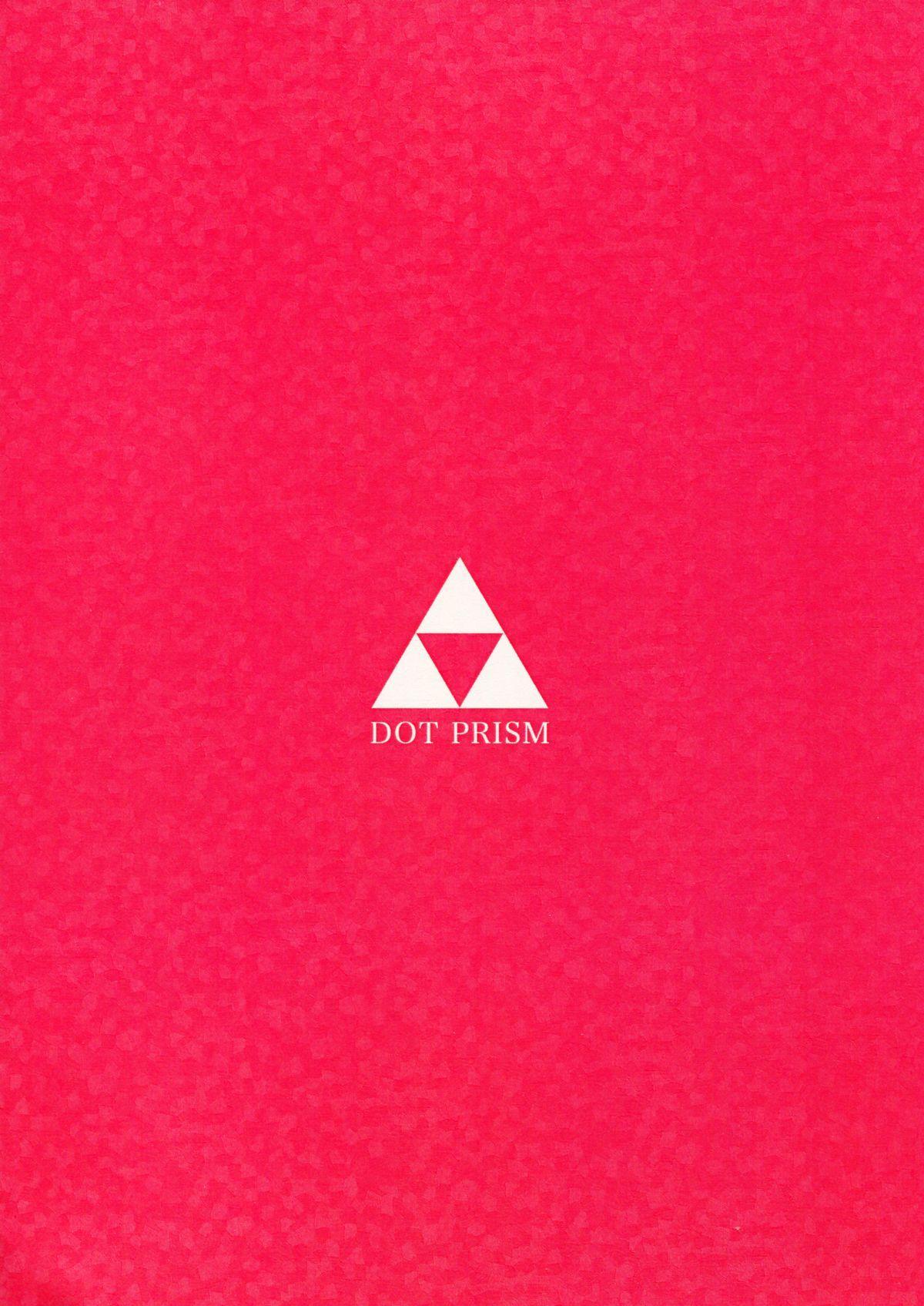 PRISM COLOR 2 13