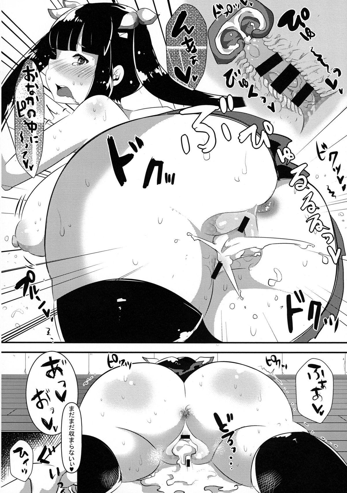 Kamisama ga Seikatsu hi o kasegu Tame ni Ikenai Baito o suru no wa Machigatteiru Darou ka 19