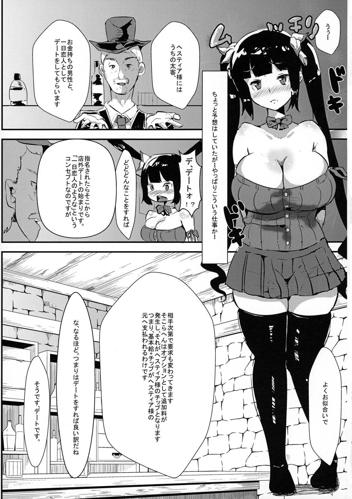 Kamisama ga Seikatsu hi o kasegu Tame ni Ikenai Baito o suru no wa Machigatteiru Darou ka 6