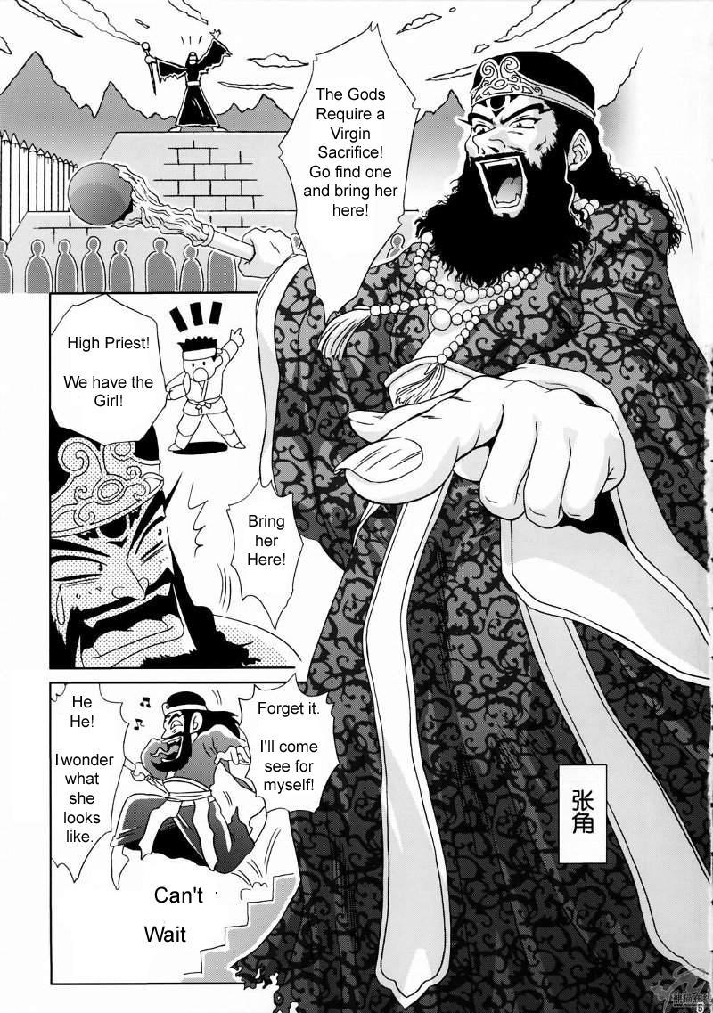 In Sangoku Musou Rikuson Gaiden 1