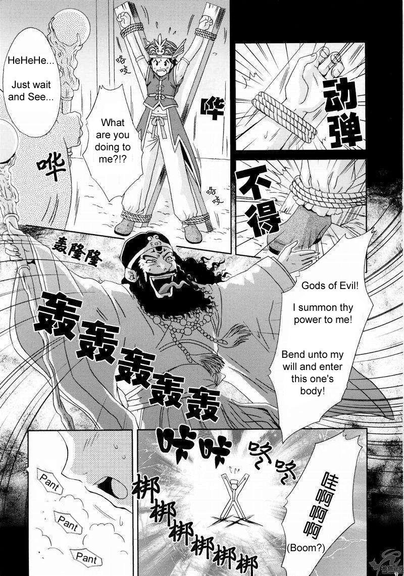 In Sangoku Musou Rikuson Gaiden 3