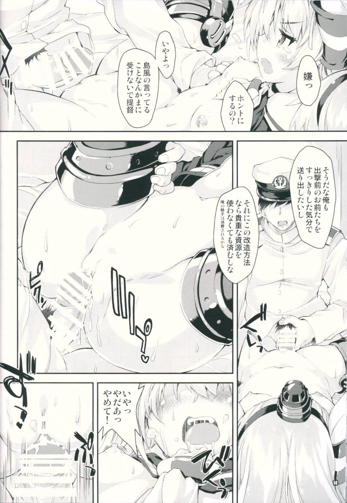 Kanmusu wa H Daisuki 3 Doko Fuku Shimakaze Amatsukaze 12
