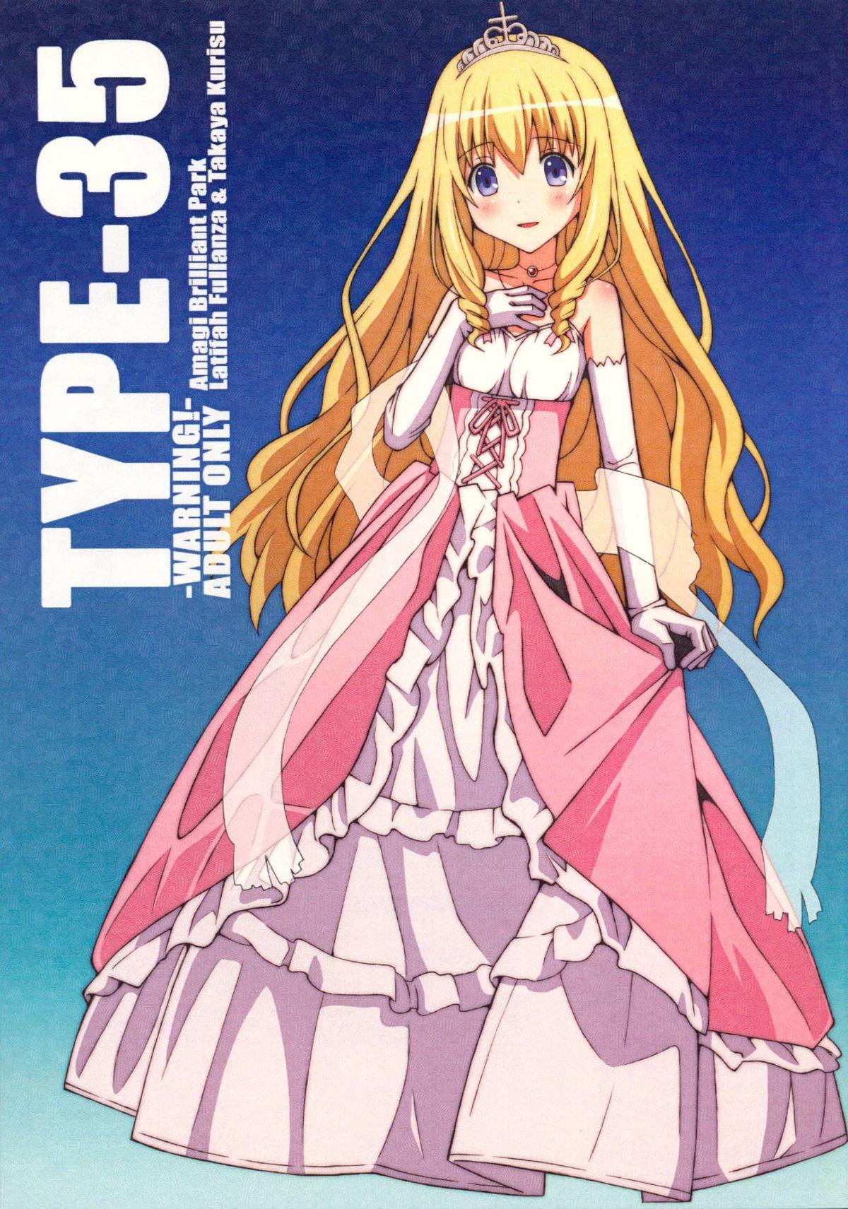 TYPE-35 0