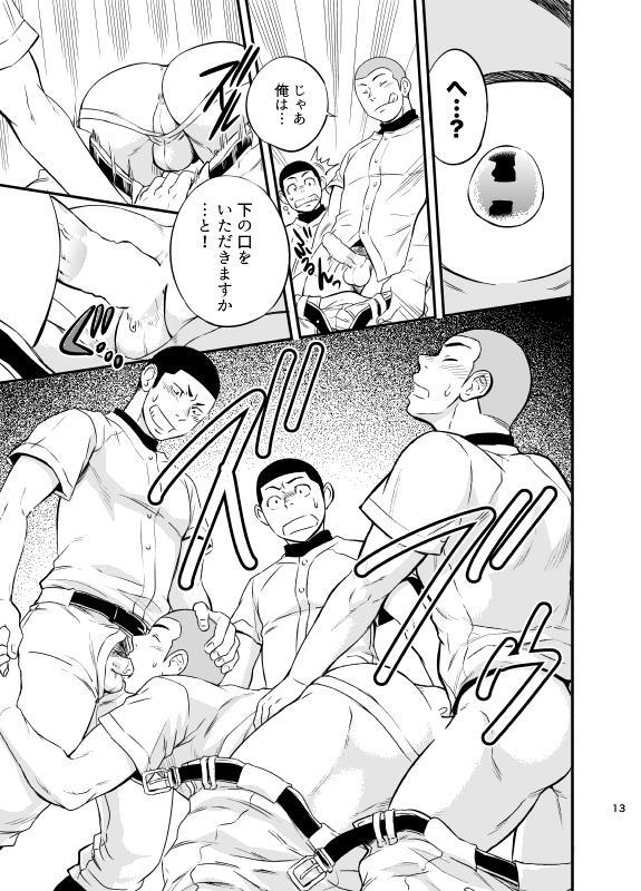 Yahari Kono Yakyuubu Gasshuku wa Machigatteiru. 13