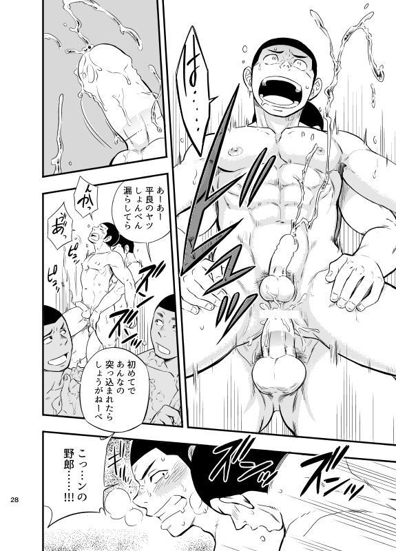 Yahari Kono Yakyuubu Gasshuku wa Machigatteiru. 28