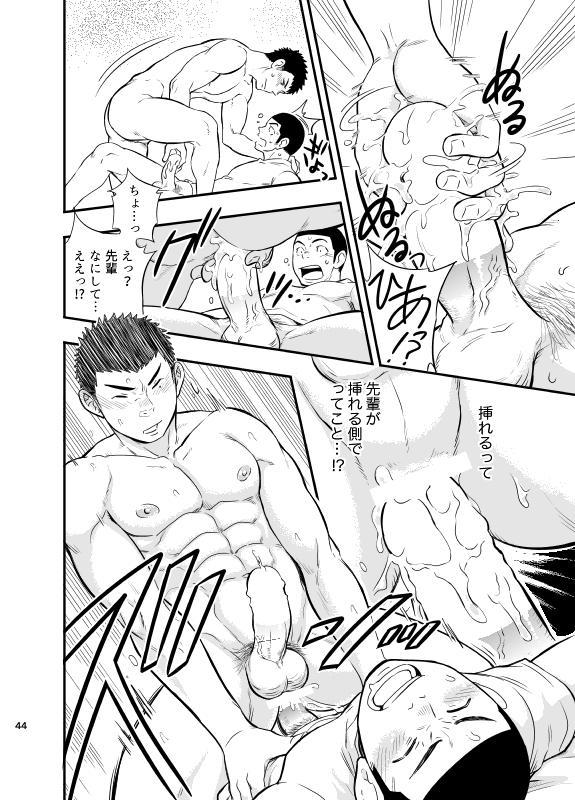 Yahari Kono Yakyuubu Gasshuku wa Machigatteiru. 44