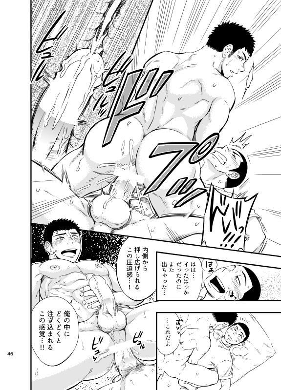 Yahari Kono Yakyuubu Gasshuku wa Machigatteiru. 46