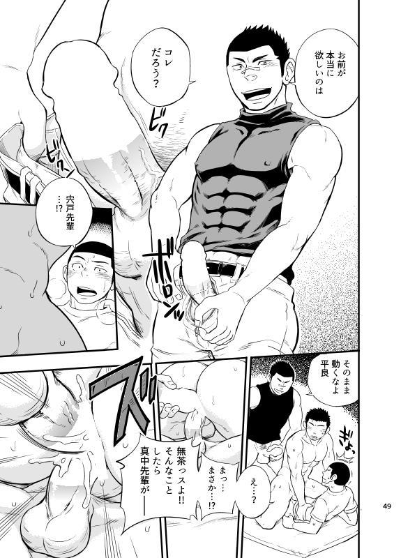 Yahari Kono Yakyuubu Gasshuku wa Machigatteiru. 49