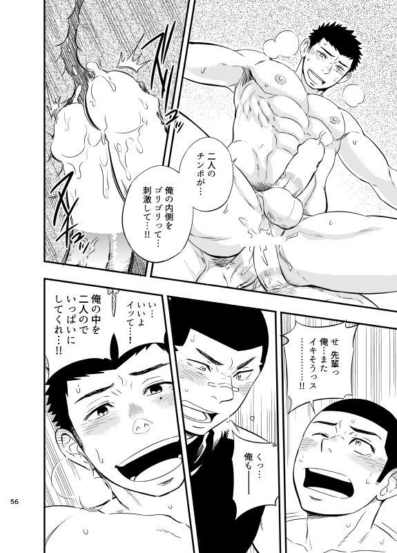 Yahari Kono Yakyuubu Gasshuku wa Machigatteiru. 56