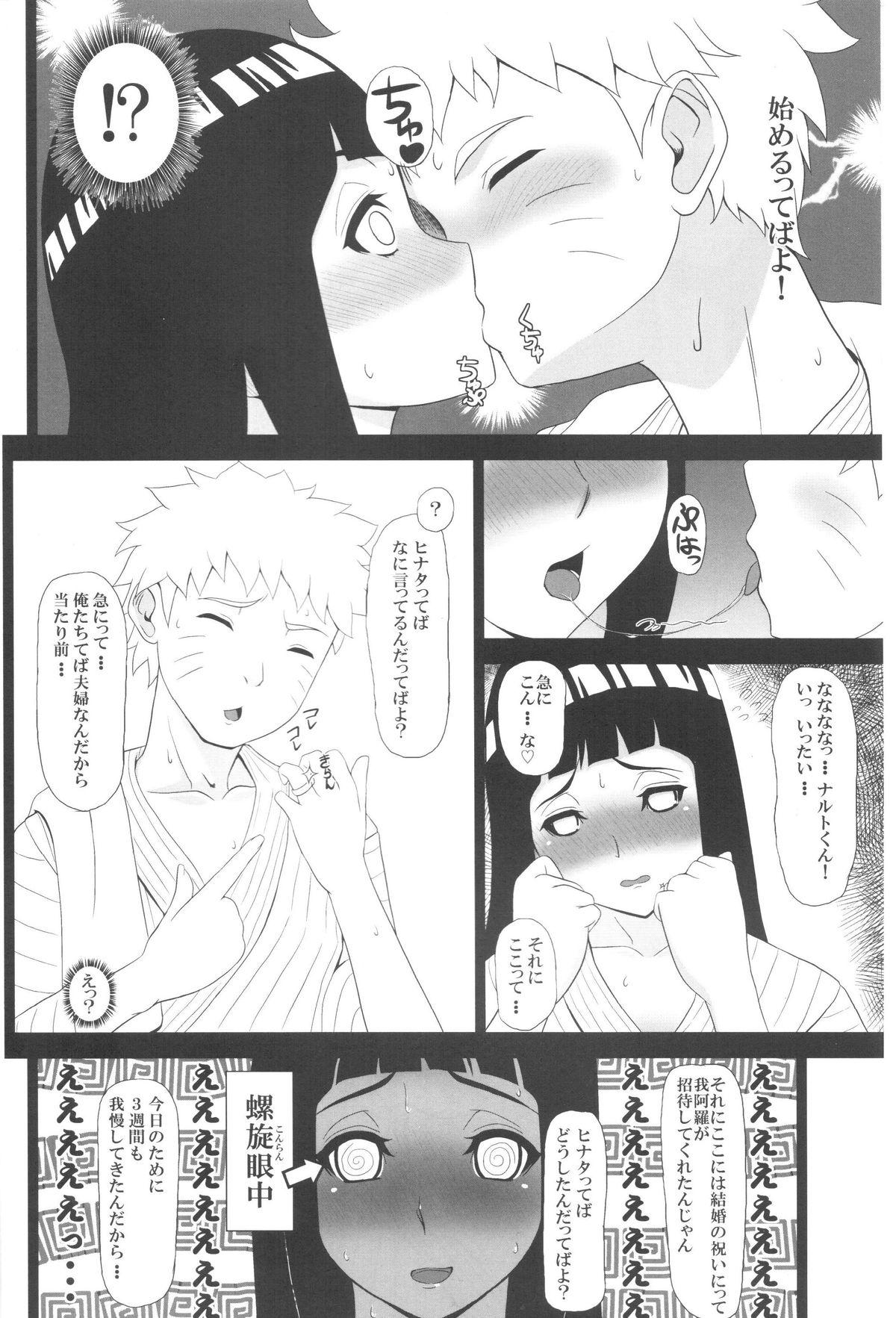 Hinata Hon 2