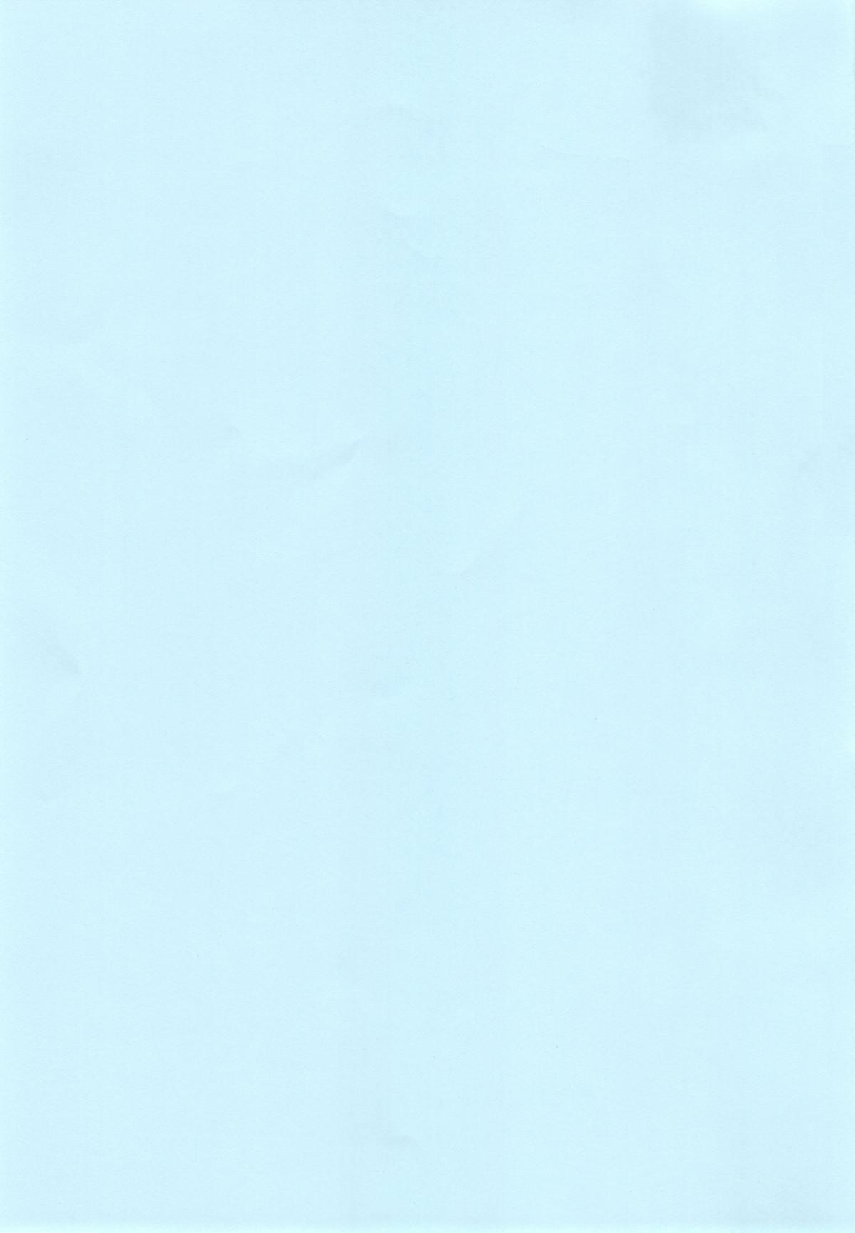 BREAK BLUE MARRON SPARRING 1
